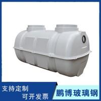 模压化粪池 玻璃钢模压化粪池 2.5立方模压化粪池 鹏博玻璃钢