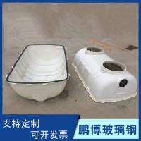 smc模压化粪池 小型模压化粪池 模压化粪池厂家定制