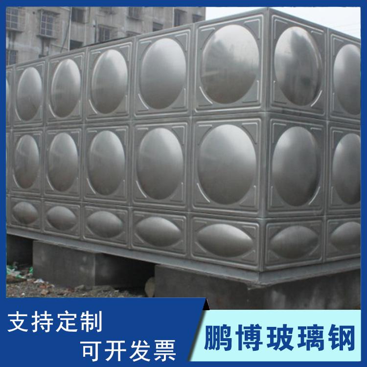 304不锈钢水箱 不锈钢食品级水箱 不锈钢生活水箱 鹏博玻璃钢