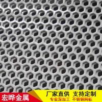 不锈钢304冲孔网 镀锌板冲孔网 钢板圆孔网 铜板冲孔网