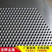 不锈钢冲孔网 圆孔冲孔网 镀锌圆孔网