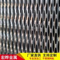 鳄鱼嘴型防滑冲孔网 铝合金防滑板 防滑冲孔板