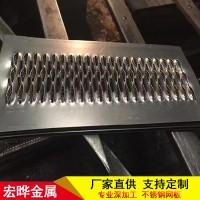 不锈钢踏步防滑板  楼梯防滑踩踏板 鳄鱼嘴防滑板