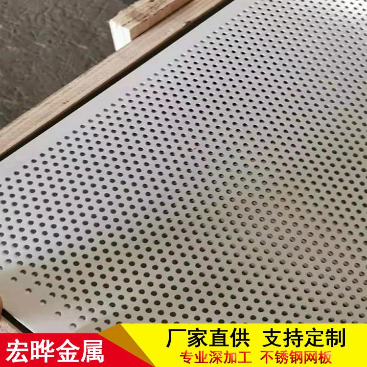 过滤筛板网批发 铁板冲孔网 过滤用冲孔网现货