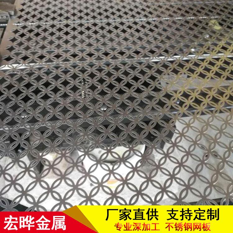 镀锌装饰冲孔网板 铝板网装饰网 冲孔装饰网