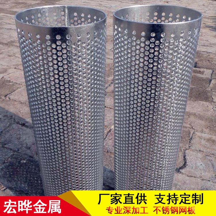 深加工冲孔网管 冲孔网铝板 金属冲孔网板