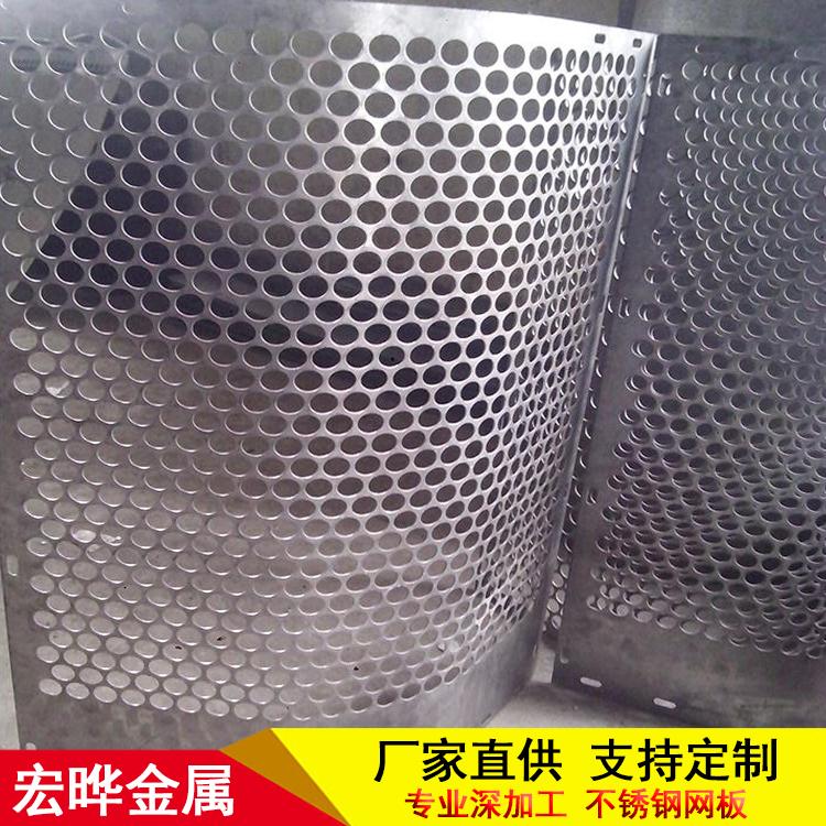 冲孔网深加工 不锈钢圆孔网 金属圆孔网片
