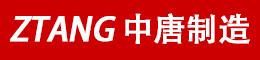 邯郸市中唐紧固件制造有限公司