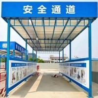 新型工地安全通道防护棚 施工通道口防护棚 安全通道防护棚生产厂家