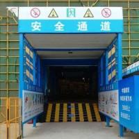 工地安全通道防护棚 安全通道防护棚生产厂家 新型安全通道防护棚