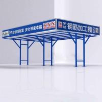 定型化钢筋加工棚 单排立柱钢筋加工棚 钢筋棚木工棚防护棚厂家