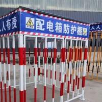电箱防护棚 工地安全配电箱防护棚 施工现场临时用电配电箱防护棚