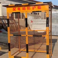 工地配电箱防护棚-一级配电箱防护棚-配电箱保护栏-盛宾丝网