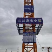 工地定型化塔吊防攀爬 拼装式塔吊防攀爬 建筑塔吊防攀