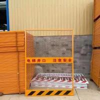 楼层安全防护网 楼梯防护网 电梯井护栏生产厂家