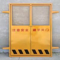 电梯安全防护门 电梯井防护门 建筑工地安全防护门