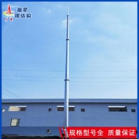 gfl避雷塔厂家 避雷针塔价格 通讯避雷针塔 米数可按需定制