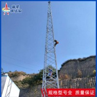 避雷线塔 GFW避雷线塔价格 四角角钢避雷塔专业生产厂家