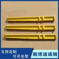 电缆支架生产厂家 玻璃钢电缆支架 电缆沟支架 鹏博玻璃钢