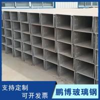 玻璃钢电管箱厂家 公路电缆管箱价格 鹏博玻璃钢