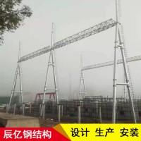 变电站电力架构 电力变电架构 电力构架塔