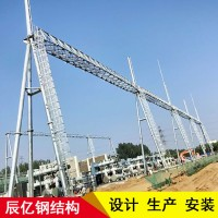 门型架构 电力塔构架 变电站架构厂家