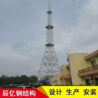 电视塔厂家 楼顶广播电视塔 电视铁塔