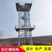 监控铁塔 防火监控塔 森林监控塔