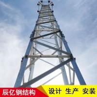 电气化铁路矩形格构钢柱 钢支柱厂家 接触网抢修平台支撑柱