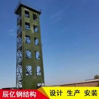 双窗消防训练塔 消防模拟训练塔 钢结构训练塔