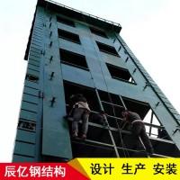 攀爬训练塔 多功能消防训练塔 拓展训练塔