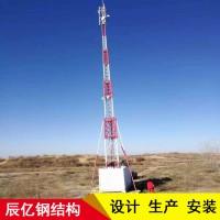 单管一体化基站 一体化快装通讯塔 单管通讯塔