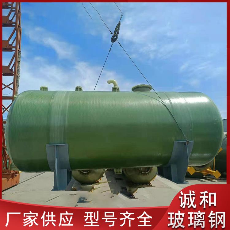 玻璃钢运输贮罐 化工