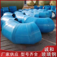 玻璃钢喷淋管件 玻璃钢管件生产厂家 防腐坚固耐用