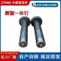 焊钉 栓钉 剪力钉 钢结构桥梁工程用螺栓焊钉