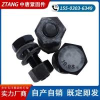钢结构大六角螺栓 国标螺栓10.9级高强度六角螺丝