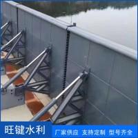 钢制闸门 景观液压闸门 钢制闸门厂家 平板钢闸门 维护方便