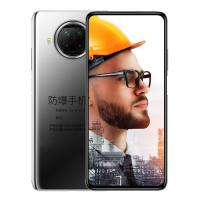小米防爆5G手机JZX6.0-5