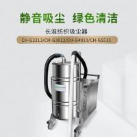纺织厂吸尘器HEPA过滤器