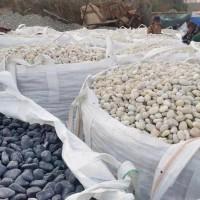 鼎岩石材 鹅卵石 园林铺路石 3-5公分河卵石 装饰园林鹅卵石