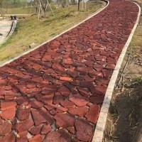 鼎岩石材 3公分厚火山岩地铺厂家 外墙火山岩片石