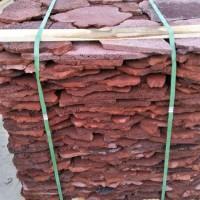 鼎岩石材 灰色火山岩片石 园林庭院铺地火山石