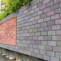 鼎岩石材 红色火山岩片石板 园林庭院铺地火山石板材