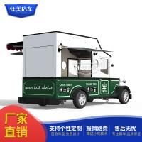 冰糖葫芦餐车 流动餐车 手抓饼小吃车  美食车 多功能小吃车厂家