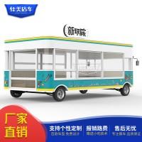 佳美奶茶车流动餐车小吃车快餐车生产厂家