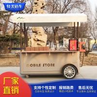 定制多功能四轮小吃车 快餐车 移动售货车 卤肉 炸串 果蔬车