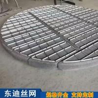 不锈钢丝网除雾器 丝网除沫器厂 pp丝网除雾器价格 大量现货供应
