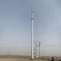 单管通讯塔 单管塔多少钱一吨 厂价直销现货供应