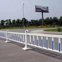 小区护栏 市政道路护栏 蓝白道路隔离栏 盛宾大量现货