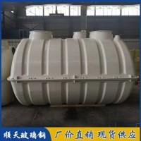 三格式模压化粪池-农村改造模压化粪池-二八式模压化粪池-顺天
